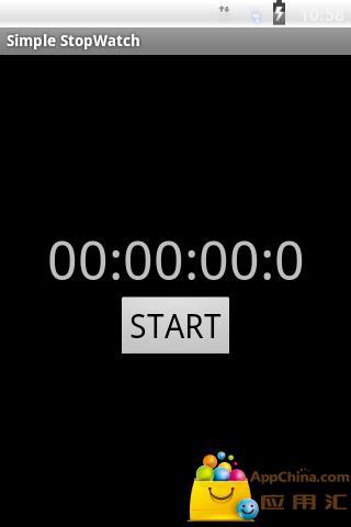 简单秒表截图0