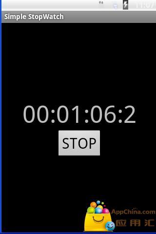 简单秒表截图1