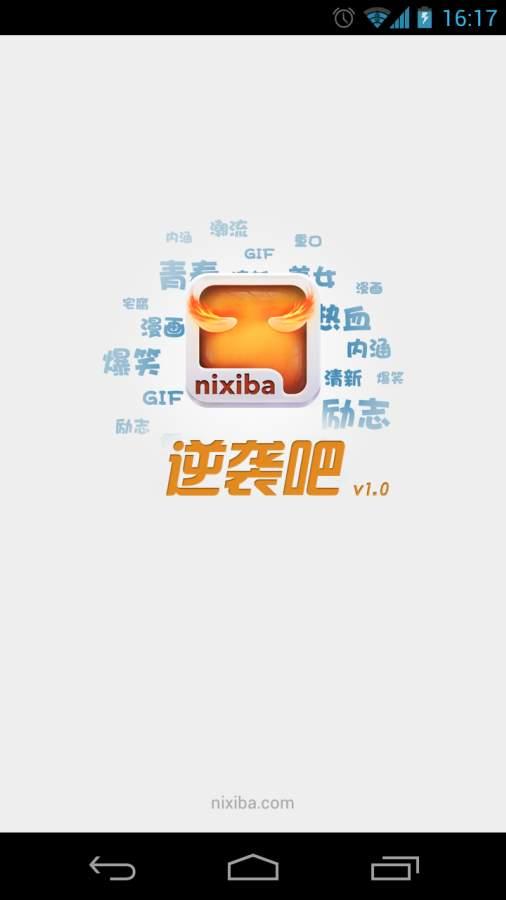 Line 電腦版下載中文版官方載點 - 免費軟體下載區