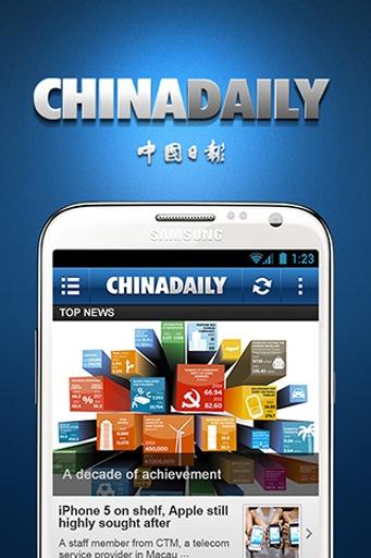 中国日报截图0