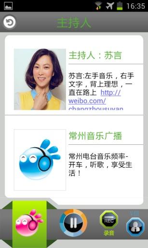 免費新聞App|爱听935|阿達玩APP