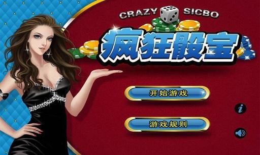 百家樂,真人百家樂,線上百家樂,網路視訊百家樂網頁遊戲,八方娛樂城