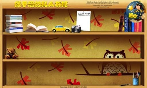 玩免費書籍APP|下載乱七八糟的变色龙 童话故事 智慧谷系列 app不用錢|硬是要APP
