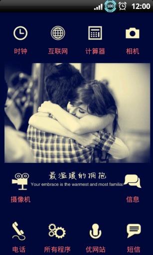 YOO主题-最温暖的拥抱