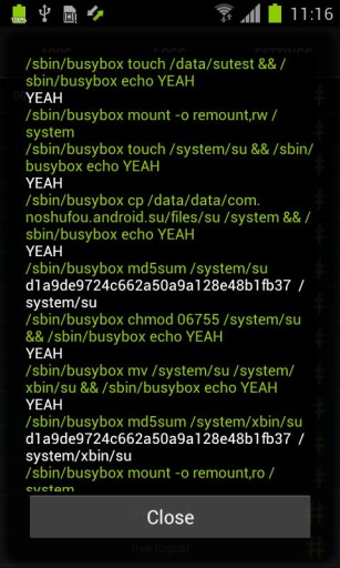 SuperSU权限管理截图3