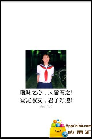 2015新社花海 藝想萬花筒繽紛登場-MOOK景點家 - 墨刻出版 華文最大旅遊資訊平台