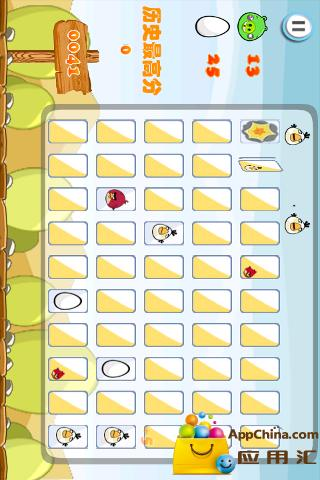 玩免費益智APP|下載愤怒的小鸟翻翻乐 app不用錢|硬是要APP