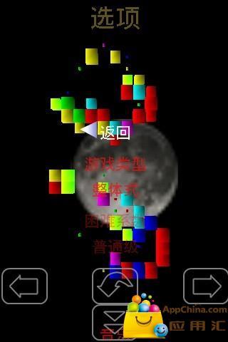 月亮彩票appStore引导