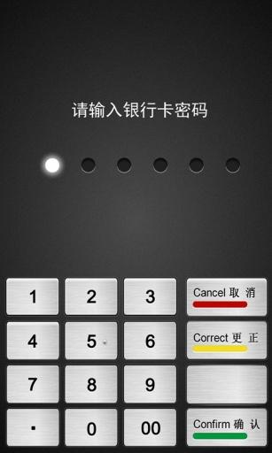 【免費生活App】V.POS-APP點子