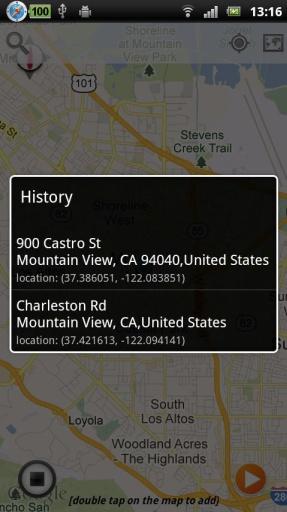 假GPS定位
