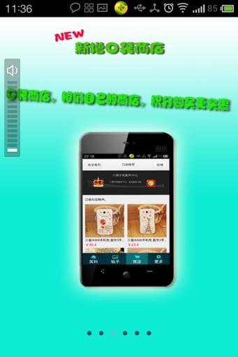 口袋笑料 生活 App-癮科技App