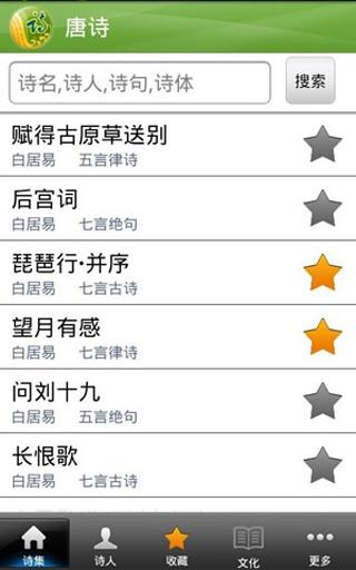 唐妝app - APP試玩 - 傳說中的挨踢部門