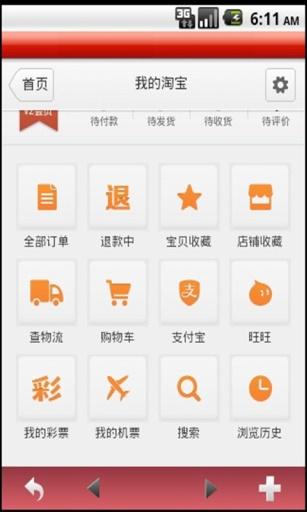 潮女郎|玩購物App免費|玩APPs