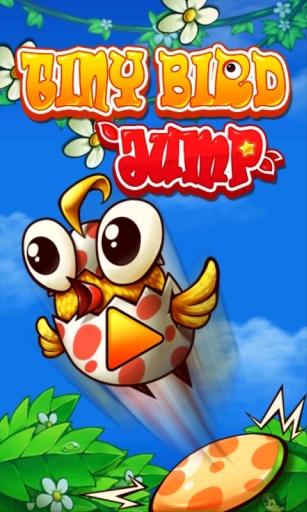 笨鸟跳跃截图2