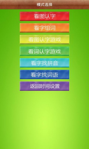 綠的傢俱_綠的國際企業股份有限公司<公司簡介及所有工作機會>─104人力銀行