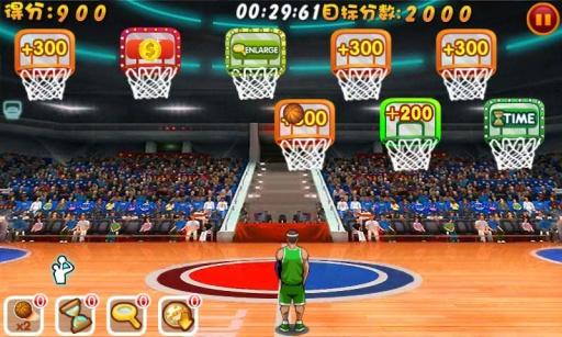 【免費益智App】街头篮球-APP點子