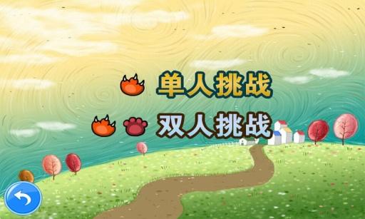【免費射擊App】极速飞标-APP點子