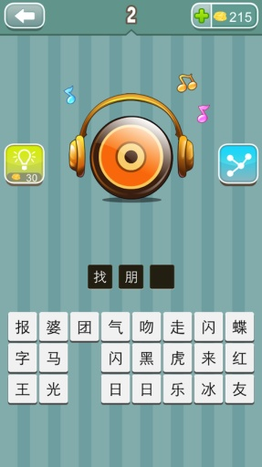 iOS/Android:NowIn - YouTube音樂播放器APK下載1.11 ...