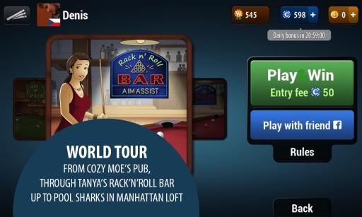 玩免費體育競技APP|下載在线桌球巡回赛 app不用錢|硬是要APP