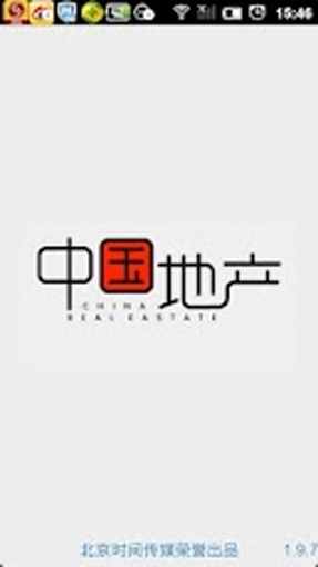 【廣州二手房_廣州租房】房產網-中原地產