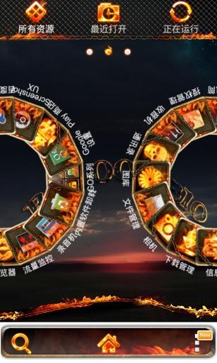 GO主题-地狱炼火