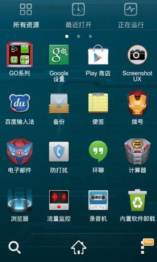 玩工具App GO主题-钢铁侠免費 APP試玩