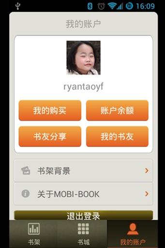 Mobi阅读