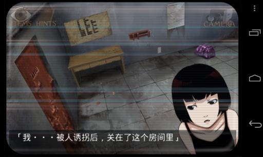 监狱脱出少女Lie截图2