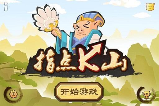 連連看   KAWAI 連連看2004版+ 2005版 - 靈鏡海ling-jing-hai ...