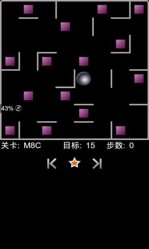倾斜迷宫截图2