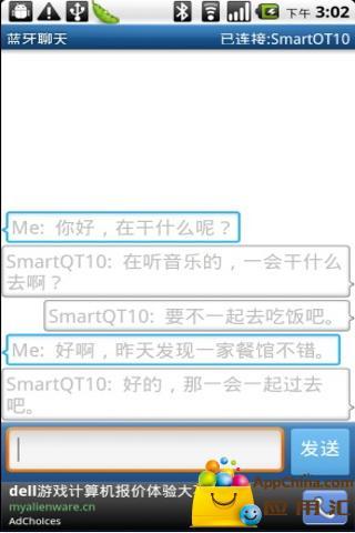 [雙A計劃] Part3:Android 手機透過藍牙接收Arduino 類比腳位 ...