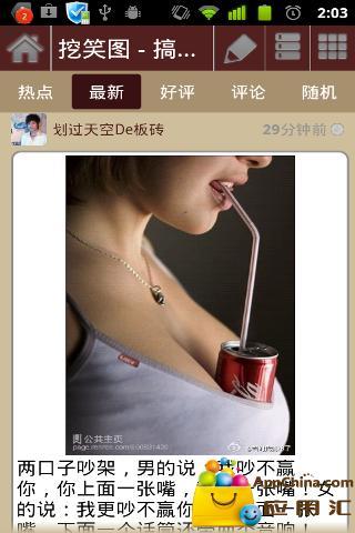 微情书 書籍 App-愛順發玩APP