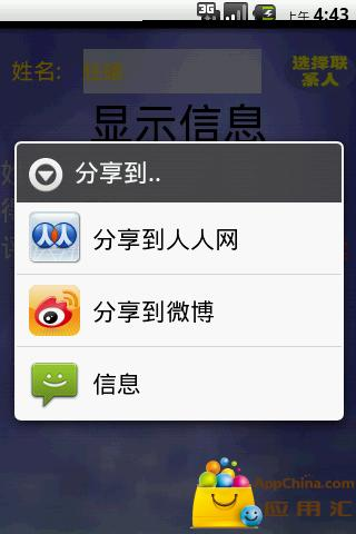 silver player free download - App news and reviews, best software downloads and discovery - Softonic