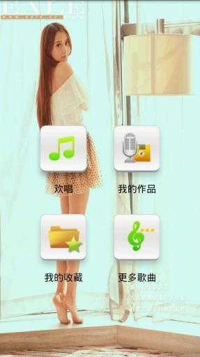 K歌达人– Windows Apps on Microsoft Store