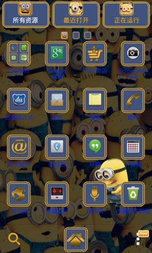 免費下載工具APP|GO主题-小黄人 app開箱文|APP開箱王