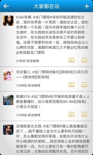 星吧 生活 App-愛順發玩APP