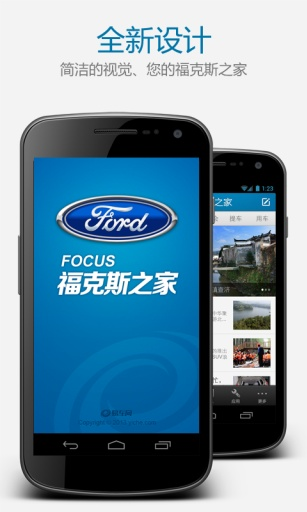 Apple iPhone 6 Plus vs Samsung Focus S i937 - 移動電話 ...