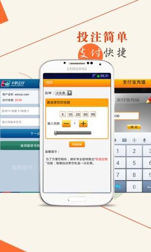 微彩 財經 App-癮科技App