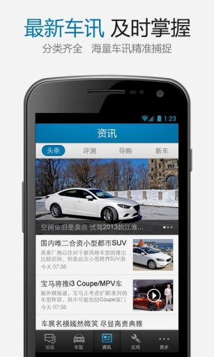 【免費生活App】奥拓之家-APP點子