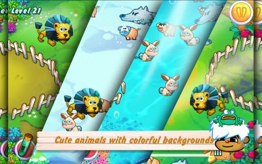 营救小动物截图2