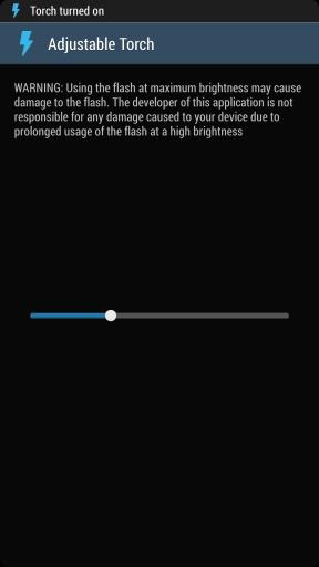 亮度调节手电筒截图1