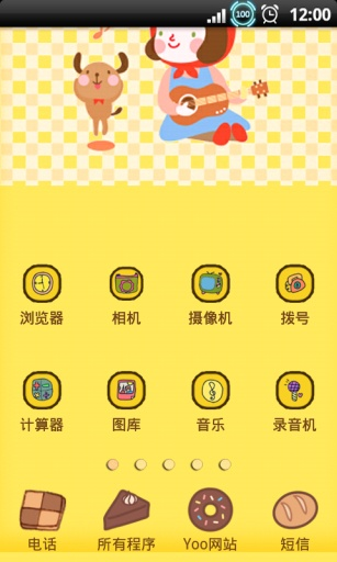 YOO主题-元气小红帽 工具 App-愛順發玩APP