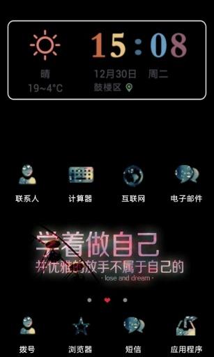 瘋狂猜成語7個綠色的林字和一個漢字答案 - 瘋狂猜成語 官網_下載_攻略