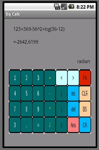 算式函数计算器截图0
