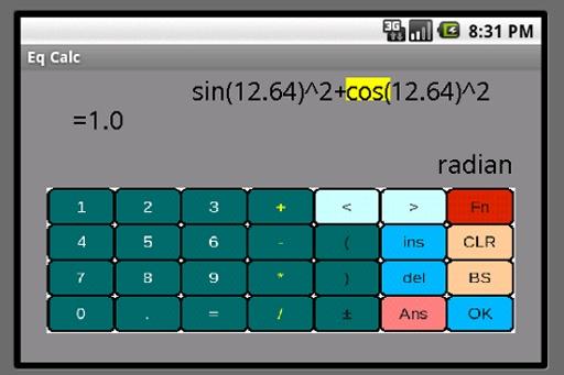 算式函数计算器截图2