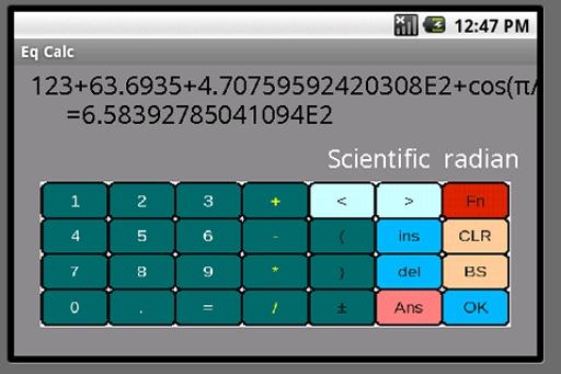 算式函数计算器截图3