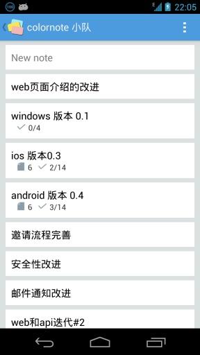 多记事 生產應用 App-愛順發玩APP