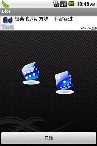 【免費生活App】情趣色子-APP點子