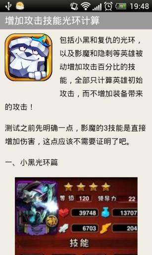 中国城棋牌平台玩法体彩