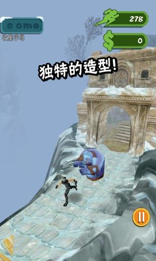 玩動作App|雪山大冒险免費|APP試玩
